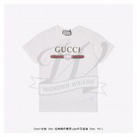 GC Oversize washed T-shirt with GC logo White