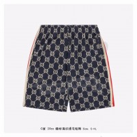 GC GG jacquard shorts