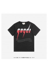 GC T-shirt with GC Blade print Black