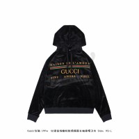 GC Black Chenille Oversize Sweatshirt With GC Embroidery
