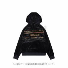 GC Black Chenille Oversize Sweatshirt With GC Embroidery