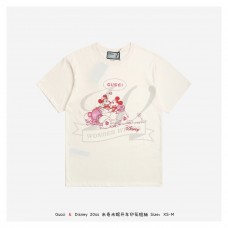 DSN x GC T-shirt White