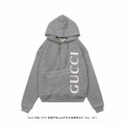 GC print hooded sweatshirt