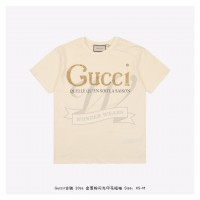 GC glitter print T-shirt Ivory