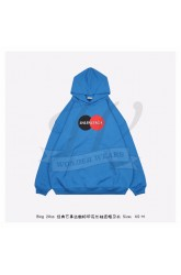 BC Uniform Large Fit Hoodie in Blue