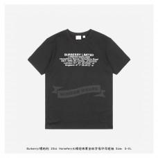 BR Horseferry House Coordinate Print Cotton T-shirt Black
