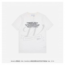 BR Horseferry House Coordinate Print Cotton T-shirt White