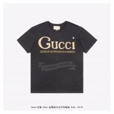 GC glitter print T-shirt Black