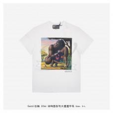 GC Gorilla Print T-shirt White