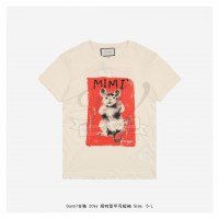 GC T-shirt with Lucky Mouse print White