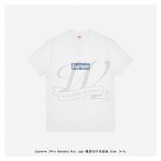 Supreme Bandana Box Logo Print T-shirt White