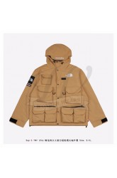 Supreme x The North Face Tooling Jacket Brown