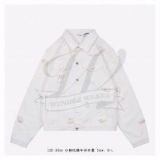 13D Mini Teddy Bear Cover Denim Jacket White