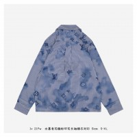 1V Monogram Striped Pyjama Shirt
