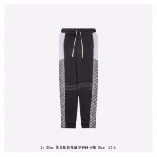 1V Monogram Splice Track Pants