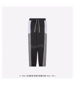 1V Monogram Splice Track Pants