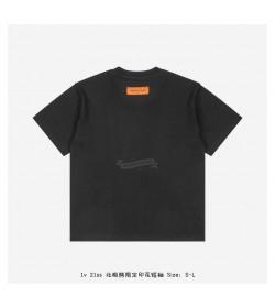 1V Polar Bear T-shirts