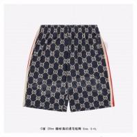 GC GG jacquard shorts