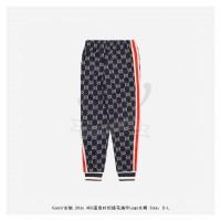 GC GG Jacquard Jogging Pant Blue/Ivory