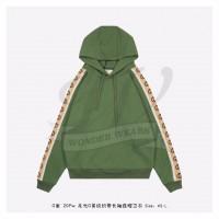 GC Cotton jersey hooded sweatshirt