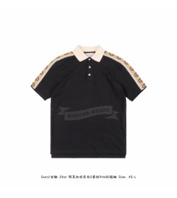 GC Polo with Interlocking G stripe black cotton piquet