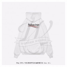 BC Political Campaign Hoodie White