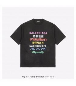 BC Languages Medium Fit T-shirt