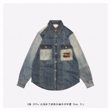 GC Patchwork effect denim shirt with GC label