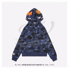 BAPE Color Camo Shark Full Zip Hoodie Blue