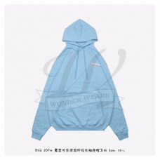BC Logo Printed Hooded Sweater Fog blue