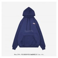 BC Political Campaign Hoodie