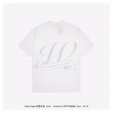 BC Symbolic Large Fit T-shirt in white