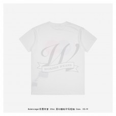 BC Uniform Large Fit T-shirt in white