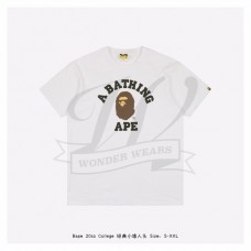 BAPE COLLEGE TEE White