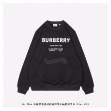 BR Horseferry Print Cotton Sweatshirt