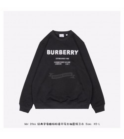 BR Horseferry Print Cotton Sweatshirt