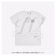 BR Logo Applique Cotton T-shirt White