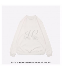 BR London England Sweatshirt in White