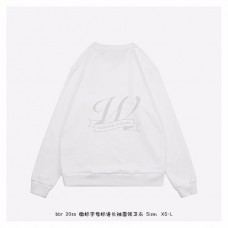 BR Logo Print Cotton Sweatshirt in White