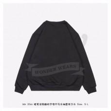 BR Monogram Motif Cotton Sweatshirt in Black