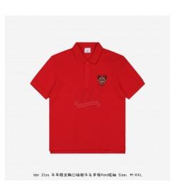 BR Silicone Bull Head Polo Shirt