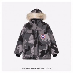 CG Expedition Parka