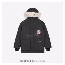 CG Expedition Parka (Highest quality)