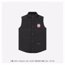 CG Freestyle Crew Vest