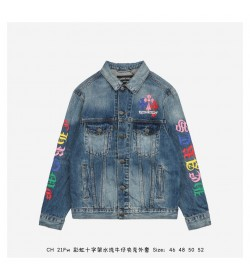 Chrome Hearts Multi Color Cross Denim Jacket
