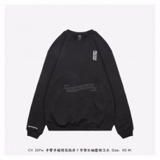 Chrome Heart Sheepskin Leather Cross Sweatshirt