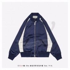 DR x Air Jordan Jacket Blue/White
