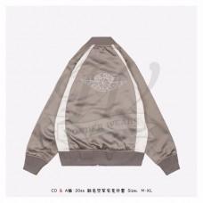 DR x Air Jordan Jacket Grey/White