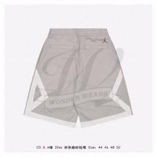 DR x Air Jordan Shorts Grey/White