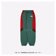 GC Black Green Red Color Patch  Pants